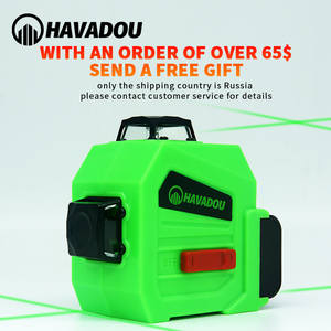 HAVADOU 12 Lines 3D Laser Level Green 360 Horizontal & Vertical Cross Laser Line Self-Leveling 360 Adjustment Higher Visibility