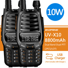 Transceiver Walkie-Talkie Portable Radio UV-X10 Baofeng Usb-Charger UV-5R 10W New 8800mah