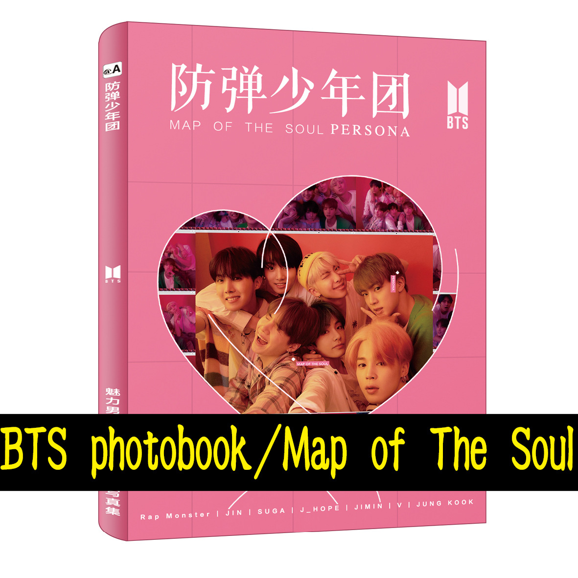 New Style BTS New Album Map Of The Soul Photo Album BTS Bulletproof Boys Related Products Photo