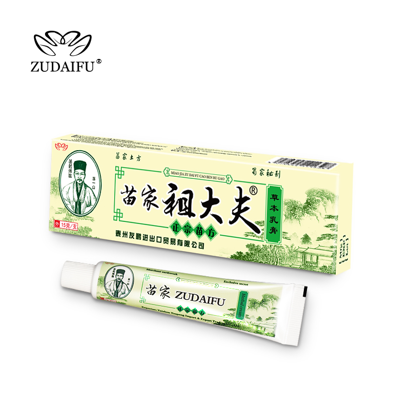 10pcs Zudaifu (with Box) Skin Psoriasis Cream Dermatitis Eczematoid Eczema Ointment Treatment Psoriasis Cream