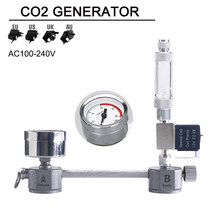 Aquarium DIY CO2 generator system kit CO2 regulator with solenoid valve bubble counter can promote the growth of aquatic plants