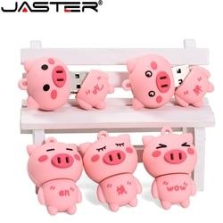 JASTER cartoon roze varkentje model pin USB flash drive USB 2.0 4 Gb 8 Gb 16 Gb 32 Gb 64 Gb Pendrive schattige mini pin pendrive