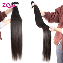 34 36 38 40 Inch Peruvian Straight Natural Human Hair Bundles Weave 1/3/4/5 Bundle Deals Double Weft Remy Human Hair Extensions