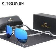KINGSEVEN 2021 conduite hommes lunettes de soleil polarisées aluminium Temples pilote lunettes de soleil pour hommes UV400 Anti-éblouissement lunettes rétro