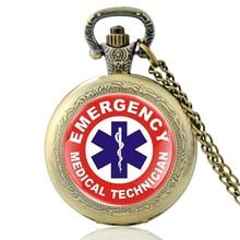 Vintage  EMT Emergency Medical Technician Paramedic Symbol Glass Dome Quartz Pocket Watch Classic Men Women Necklace Pendant