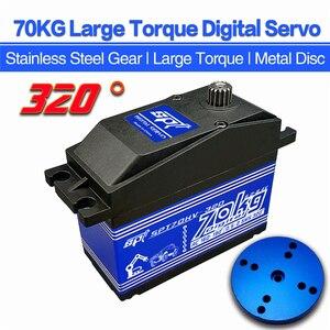 SPT Servo SPT70HV-180/270/320 70kg Large torque/Large angle Metal gear Digital Servo for Robotics/ airplane/ RC Car / RC Model