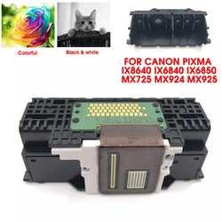 LEORY печатающая головка QY6-0086-000 принтер печатающая головка части принтера в сборе для Canon Pixma iX8640 iX6840 iX6850 MX725 MX924 MX925