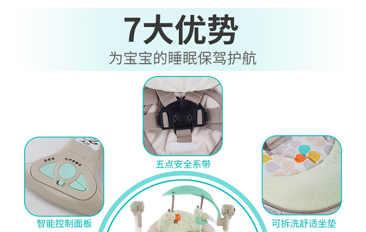 H110343740c2644c0a61229d48aeb7ebeb Newborn Gift Multi-function Music Electric Swing Chair Infant Baby Rocking Chair Comfort Cradle Folding Baby Rocker Swing 0-3Y