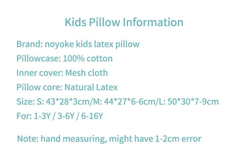 儿童乳胶枕_16