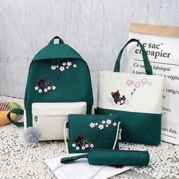 4 Piece/set Schoolbag for Girls Large Capacity School Backpack Laptop Bag Women Shoulder Travel