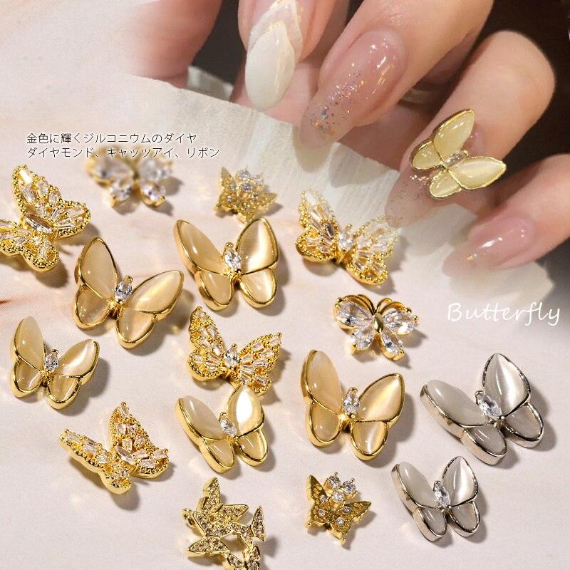 2pcs Nail Opal Butterfly Ornament Flash Nail Zircon Rhinestone Nail Decoration Opal Gems Butterfly Nail Alloy Zircon Bow Diamond