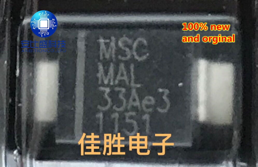 30pcs 100% New And Orginal MASMLG33A 33V Unidirectional Protection Diode SMCG Silk Screen MAL33A   In Stock