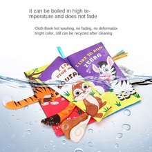 Children Cloth Book Tear Rotten Animal Tail Stereo books Early Education soft books toddlers toys for learning(China)