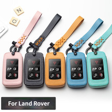 Leather+tpu Car Key Case Cover for Land Rover Range Rover Sport Evoque Discovery 5 Jaguar E-Pace 2017 2018 2019 Key Covers