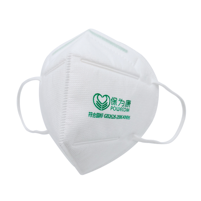 10Pcs/Pack POWECOM 4 Layer Filter KN95 Mouth Mask Non-disposable Reusable Respirator Masks Face Mouth Mask Protective Face Masks 2