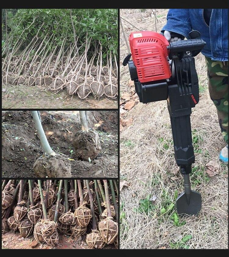 Transplanting Drilling Machine Digging Gasoline Root Planting Machine Rock Trenching Digging Machine Shovel Excavation Tree Tree