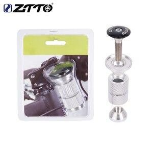 Bike Fork Steerer Headset Expander Plug Compression Compressor Adjuster Top Cap Plug Adjustable Locking Bike Expansion Screw