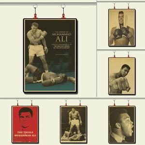 Boxing champion Muhammad Ali Beat it Vintage Paper Poster Wall Painting Home Decoration 42X30 CM 30X21 CM(China)
