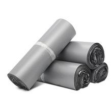 50 sztuk partia szare torby kurierskie wiele rozmiarów wysyłka etui samoprzylepne torby samoprzylepne wodoodporne plastikowe koperty poli Mailer tanie tanio YiNuo-Gray