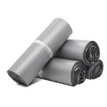 50шт/много серый курьерские сумки разных размеров, доставка Pouchs собственн-прилипателем уплотнения хранения сумки водонепроницаемый Поли Мейлер пластиковые конверт