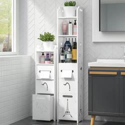 Ванная комната стойки ПВХ шкафы для хранения принадлежностей в ванной комнате боковая стенка Шкаф Европейский стиль камера горшок край