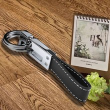 New Genuine Leather Belt 3 Loop Strap Quick Release keyring Keychain Key Fob ring Black + Silver(China)