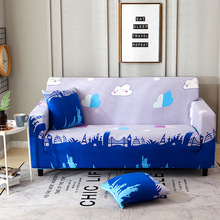 Waterproof Sofa Cover Removable Mat Armchair Furniture Protector Washable Armrest Couch Covers Slipcovers 1 2 3