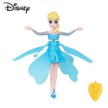 Disney princesa zangão rc helicóptero aeronaves voando brinquedos shinning iluminação led voar helicóptero indução aeronaves brinquedos para crianças