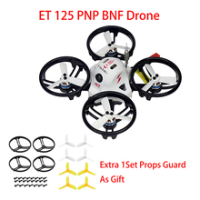 JMT ET125 PNP BNF Brushless FPV RC Racing Drone Mini Quadcopter Compatible with Frsky Receiver leader3 3se 130mm fpv racing rc drone mini quadcopter f4 osd 28a blheli s 48ch 600mw caddx micro f1 pnp bnf for frsky flysky