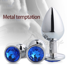 Smooth Jelly Metal Butt Plug Masturbator Anal Toys