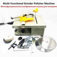 цена на Multifunction Mini Table Saw Stone Polisher Jade Engraving Machine Grinding Polishing machine Jade Cutting machine 220V