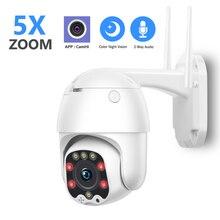 Câmera sem fio de segurança h.265x, vídeo sem fio com wi fi 1080p 2mp 5x zoom ótico ptz speed dome ip, ir, áudio bidirecional vigilância externa