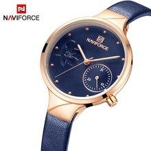 Naviforce 女性ファッションブルークォーツ時計女性レザー腕時計高品質カジュアル防水腕時計ギフト妻 2019