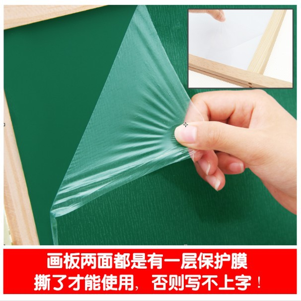 Young STUDENT'S Large Size Solid Wood/CHILDREN'S Drawing Board Double-Sided Braced Small Blackboard Chalk Household Vertical Typ