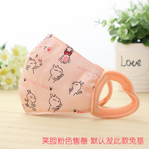 Korean version of simple smiling children's masks baby breathable anti-fouling warm cotton cartoon expression men 2