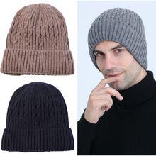 Мужские шапки бини зимние из акриловой шерсти вязаные с узором