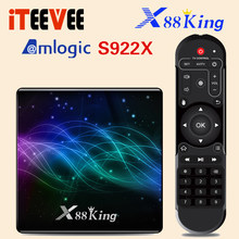 10pcs Amlogic S922X ทีวีกล่อง Android 9.0 X88 King 4GB RAM 128G ROM Media Player Dual WiFi BT5.0 1000M 4K 60fps USB3.0 YouTube(China)