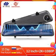цена на E-ACE A38 Car Dvr Stream RearView Mirror Dash Cam 12 Inch 2K+1080P Video Recorder With Rear View Camera Night Vision Dash Cam