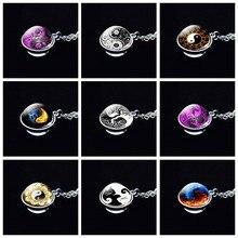 Fashion Personality Yin Yang Ba Gua Taichi Glass Ball Pendant Necklace for Women Men Jewelry Punk Chain Necklaces Dropshipping