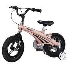 Bicicleta para niños de 2 a 10 años bicicleta para niños y niñas de 12 pulgadas