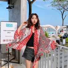 Womens imitation silk scarf beach shawl spring summer autumn plaid size for women