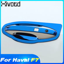 Hivotd For Haval F7 F7X 2019 2020 Door Handle Cover + Bowls Trim Chrome protection Decoration Exterior Accessories Car styling
