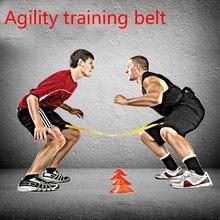 Тренировочная веревка для взрослых и детей ремень баскетбола