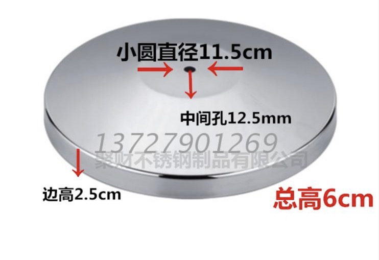 Diameter:320mm  Stainless Steel Table Base Stainless Steel Beveled Round Cover Table Foot
