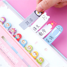 Cute Cartoon Memo Pad Cartoon Animals Musical Paper Post It Sticky Notes Writiing Pads For Girls School Stationery