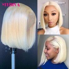 13х4 парик 613 светлый бразильский парик, прямые человеческие волосы, 8 - 16 дюймов Remy, Короткие парики 130% для женщин