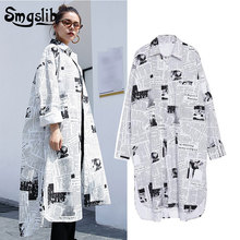 2019new Autumn Winter Lapel Long Sleeve White Printed Loose Irregular Big Size Long Shirt Women Blouse Fashion Tide [eam] 2018 new autumn lapel long sleeve white printed one pocket loose big size shirt women blouse fashion tide je63301