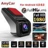 Wideorejestrator samochodowy kamera na deskę rozdzielczą wideorejestrator 1080P Dashcam kamera na deskę rozdzielczą era samochodu USB Dvr ADAS z systemem android kamera samochodowa wersja nocna rejestrator samochodowy