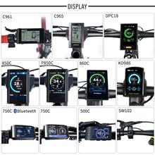 Rower elektryczny wyświetlacz TFT DPC18 850C 500C SW102 C965 C961 750C Bluetooth do BBS BAFANG silnik typu middrive rower ebike komputera tanie tanio Accolmile CN (pochodzenie) DISPLAY 5 Pin Female IP 65