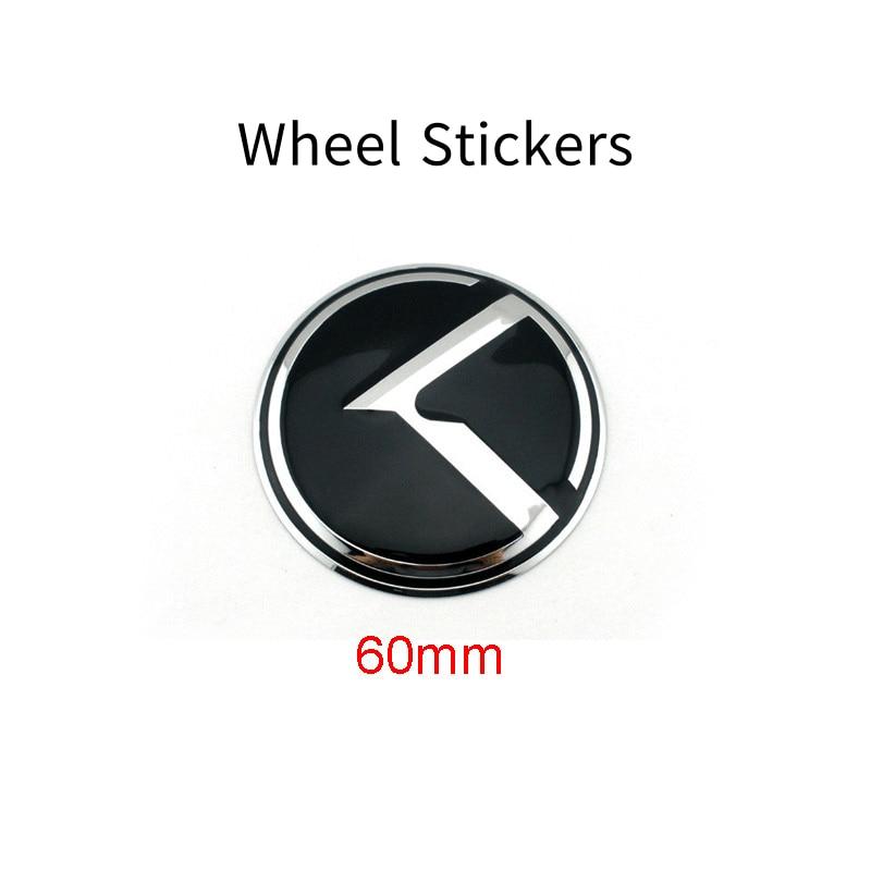 轮毂贴标尺寸
